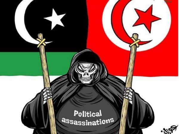 Tunisia , terrorism , Interior Ministry,terrorist threats ,