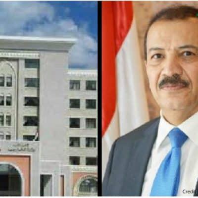 United Nations , Tunisia ,Khamis al-Jahinawi, Ramtan laamamra ,