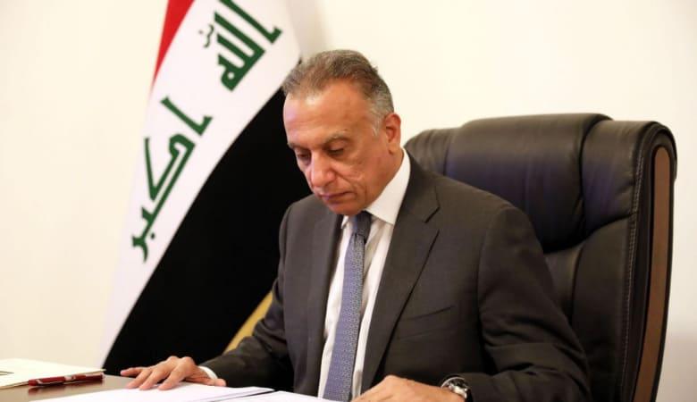 Mustafa al-Kadhimi in his office