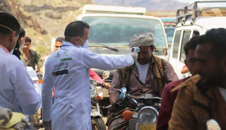 Coronavirus medical examination for those coming to the southern city of Taiz,