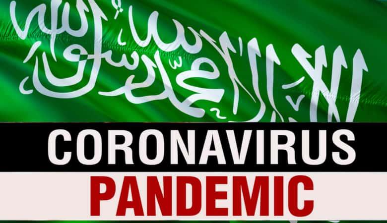 COVID19 Crisis in Saudi Arabia