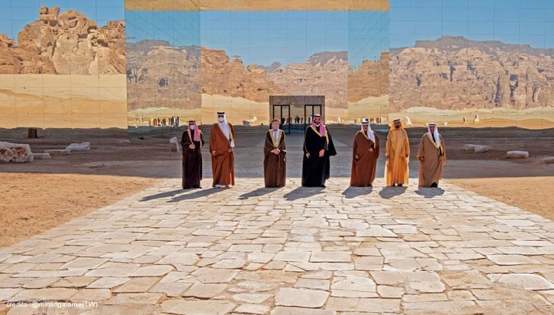 GCC_summit