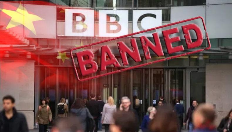 BBC_BAN