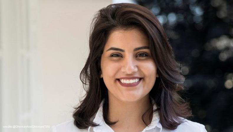 Loujain_Al-Hathloul