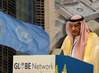 UN_Saudi_Arabia