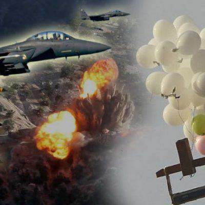 airstrikes_on_Gaza