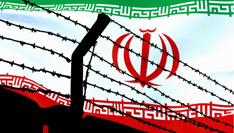 Iran_open_air_prison
