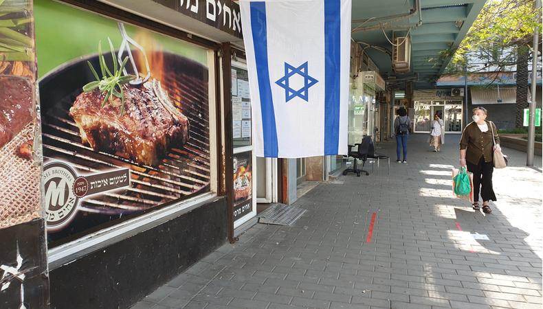 Israeli_reservations