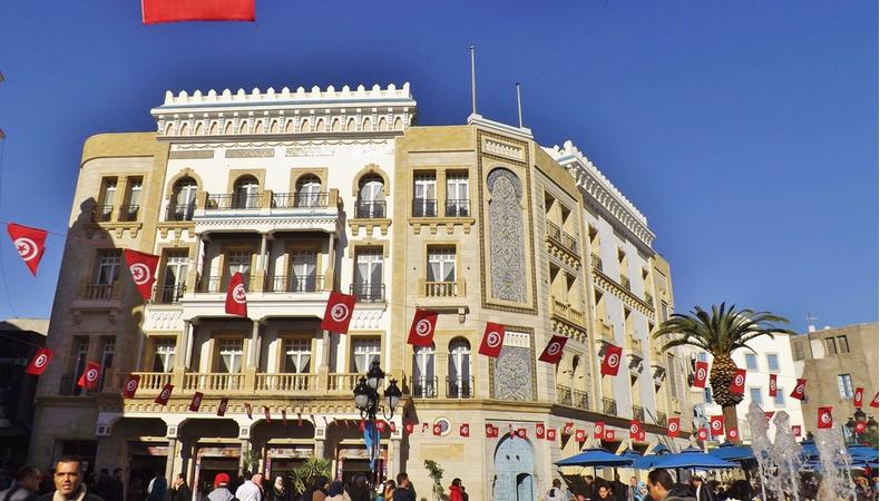 Tunisi_Family
