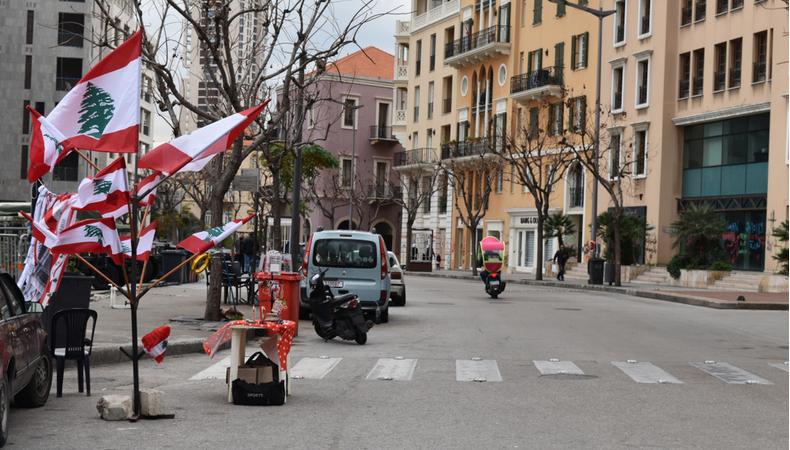 lebanon_city