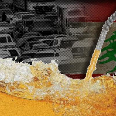 Lebanon_Oil