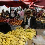 Yemen_Currency